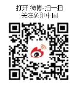必威体育手机登入官方微博